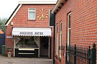 Antiquair_Hogeveen
